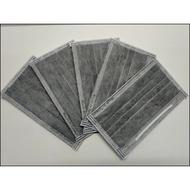 現貨 可立即出貨 台灣製造 活性碳口罩 四層 防塵 口罩 5片裝 活性碳 平面口罩 免預購 免排隊