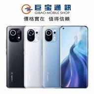 小米 11 Xiaomi 小米11 手機空機台灣公司貨 高通888 一億畫素 快充 8+256 大容量 大電量 優惠