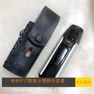 💥平川💥精選👍手工皮具定制MINIFIT微風小煙桿牛皮套帶蓋子防塵黑色項鏈