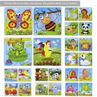 木製卡通動物拼圖拼圖寶貝孩子早教玩具 兒童木質拼圖 9片益智拼圖 早教玩具 九宮格拼圖 識圖卡 卡通動物