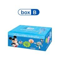 全新-kidsread-迪士尼英文閱讀俱樂部 B箱 - 多元學習資源 (不含錄音點讀筆)