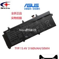 เอซุสGX501GX501GIGX501G GX501GMGX501GS C41N1712 แบตเตอรี่แล็ปท็อป