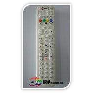 數位機上盒遙控器.液晶電視維修.二手液晶電視.中古液晶電視.液晶電視