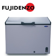 Fujidenzo 9 cu. ft. Dual Function Solid Top Chest Freezer with Glass Cover Inside FCG-90PDF SL2