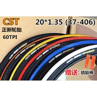 Genuine positive new color tire 20X1.35 folding bike 37-406 small wheel bicycle 20 inch tire inner and outer tire