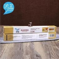 店長推薦┇✻鴻藍原色無漂白吸油紙烘焙硅油紙烤箱用蛋糕餅干烤肉紙錫紙燒烤