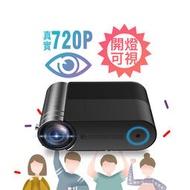微米M400 微型投影機 露營 辦公 家用 手機 鏡像 PS4 Switch iPhone