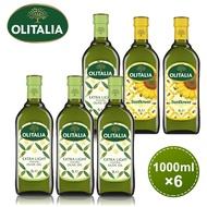 (老爹特惠)【奧利塔olitalia】1000ML精製橄欖4瓶+葵花油2瓶 (6瓶禮盒組)A240007x4_A270002x2