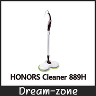 [HONORS] - Electric Auto Twin Spin Wet Dual Mop Stick Rag Cleaner 889H/Spinning mop/Floor mop/Dual Mop Stick Rag Cleaner /korea Big Hit