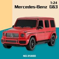 【瑪琍歐玩具】2.4G 1:24 Mercedes-Benz G63 遙控車/95800 2021禮物 玩具
