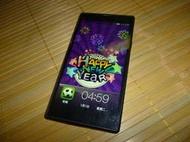 G-PLUS-BE01觸控5.5吋智慧型手機1000元