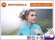 數位小兔【Motorola VerveLoop+ 】藍芽耳機 Moto 防水耳機 跑步耳機 耳麥 防丟 後頸 運動耳機