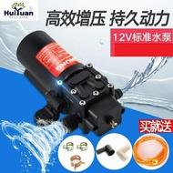 電動噴霧器徽源12v水泵電動噴霧器水泵電機小馬達配件高壓自吸泵隔膜泵