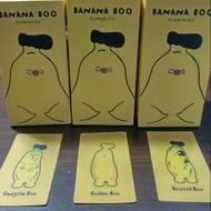 Flabjacks Banana Boo 老大/黃透/瘀青蕉