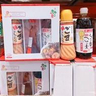 好市多 🔆🛒KINGMORI日式醬料組合(香菇醬油露+胡麻辣油+黃金芝麻醬)🛒🔆