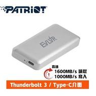 《SUNLINK》Patriot美商博帝 EVLVR Thunderbolt 3 512GB SSD行動固態硬碟
