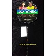 【日光體育】YONEX CARBON Lite碳纖維羽球拍 線拍贈原廠拍袋 2019年款