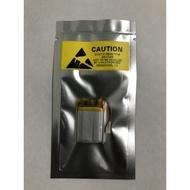 502030 250mah 聚合物鋰電池 3.7v  鋰電池 (帶保護板) - 現貨
