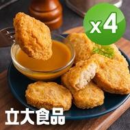 【立大食品】人氣重量包香酥雞塊 4入(1000g/包)