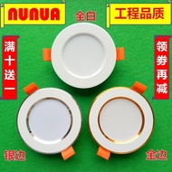 Three-Color Downlight Embedded Tube Light Ultra-Thin Living Room LED Downlight Ceiling Small Downlight Nordic Downlight Concealed