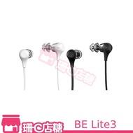 【公司貨】奧圖碼 Optoma NuForce BE Lite3 磁吸式藍牙耳機
