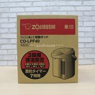 【象印】微電腦電動熱水瓶4公升 CD-LPF40