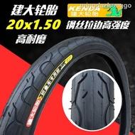 "New 20x150 Bike Tyre 20 * 15 Tire 20 ""small Wheel Car Folding Car 40-406 Low Back"