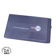 3.5吋外接式硬碟盒 SATA USB 3.0 附變壓器 移動式 鋁製 黑色 高速介面 硬碟轉接盒(78-3107)
