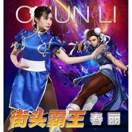 《快打旋風》春麗cosplay服裝 2011_new_99