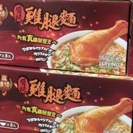 好市多 味丹 雞腿麵  整隻雞腿 超優惠