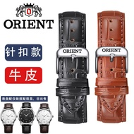 Oriental double lion orient leather watch with men's and women's black and white mechanical watch double lion rectangular bracelet 20/22m