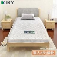 【KIKY】薄型獨立筒床墊 單人3尺(雙層床適用)