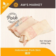 [Fresh] [Indonesian Pork] Pork Skin 猪皮 [500g/1kg]