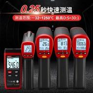 測溫槍 優利德紅外線測溫儀溫度計工業用溫度檢測儀水溫油溫高精度測溫槍