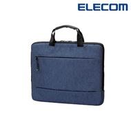 【ELECOM】輕便型收納包13.3吋-藍(BM-IBCH13NV)
