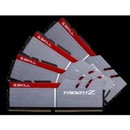【一級棒】芝奇G.SKILL三叉戟 8G*4 四通道DDR4-3200 CL14(銀紅色)(F4-3200C14Q-32GTZ)終身保固