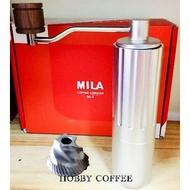 【豐原哈比店面經營】MILA 高硬度雙軸五芯錐刀手搖磨豆機
