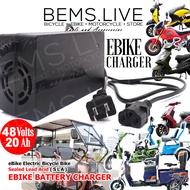 48V 20Ah EBIKE CHARGER for SLA (Sealed Lead Acid ) eBike Batteries eBike Charger for Electric Scooter Motorcycle