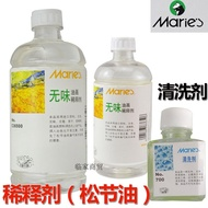 Marley C36500 odorless thinner oil paints thinners turpentine 200 ml painting cleaner