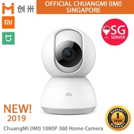 [OFFICIAL ChuangMI SG]XiaoMi ChuangMi (iMi) 2019 1080P 360 Global Home Camera | Baby Cry | H265 | Silent Rotation
