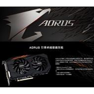 可議價 歡迎聊聊 現貨 GIGABYTE 技嘉 AORUS RX580  8GB