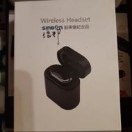 【股東會紀念品】信邦 藍芽 無線單耳耳機FAE-13-K9
