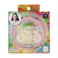 ○ Phiten(φ十)RAKUMA磁力鈦項鏈燈粉紅45cm q-bazar