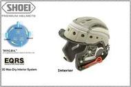 【TL機車雜貨店】日本SHOEI X-12 X-Twelve 3D 快乾全組安全帽內襯組 SIZE:XXL