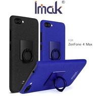 Imak ASUS ZenFone 4 Max ZC554KL 創意支架牛仔殼 磨砂殼 硬殼 背蓋 手機殼