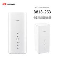 【HUAWEI華為】B818-263 無線路由器—內建 Micro SIM 卡槽、支援 Linux 遠傳公司貨 全新未拆