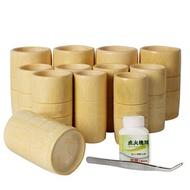 王道竹罐拔火罐一套裝竹火罐12罐竹筒竹吸筒竹子制拔罐器竹罐套罐 英雄聯盟