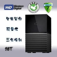 WD/西部數據My Book Duo 20T 24T 28T 36T/TB 移動硬盤磁盤陣列