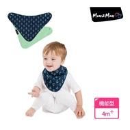 【Mum 2 Mum】雙面時尚造型口水巾圍兜-海軍風/薄荷綠