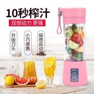 迷你電動便携式六葉刀組果汁機小型果汁機多功能玻璃杯身果汁杯USB充電